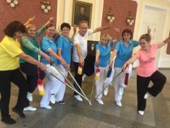 Оздоровительные практики (цигун и тайцзи-цюань) во Владивостоке