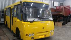 Isuzu Bogdan. Продается автобус Isuzu A092, 46 мест