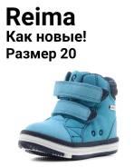 Ботинки. 19,5