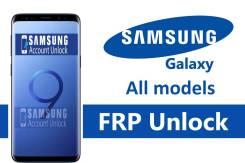 Разблокировка Samsung от аккаунта google