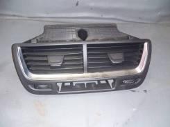 Патрубок воздухозаборника. Opel Mokka