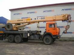 Ивановец КС-45717К-3Р. Автомобильный кран , 25 000кг., 31,00м.