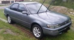 Toyota Corolla. AE104