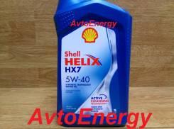 Shell. Вязкость 5W-40, полусинтетическое