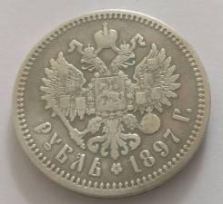 1 рубль 1897г. ( А•Г) Патина, серебро.