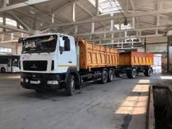 МАЗ 6501. Продаётся грузовик , 20 000кг.