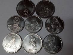 Лот юбилейных монет России Аукцион с рубля. Под заказ