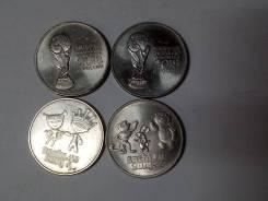 Лот юбилейных 25 рублевых монет России Аукцион с рубля. Под заказ