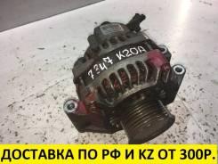 Генератор. Honda: CR-V, FR-V, Edix, Stream, Integra, Stepwgn Двигатели: K20A, K20A4, K24A, K24A1, K20A9, K20A1