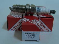 Свеча зажигания оригинал Toyota (SK20BGR11)