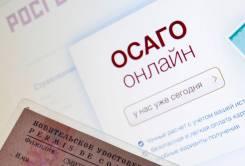 Страхование ОСАГО, оформление диагностической карты, восстановление КБМ