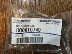 Болт маховика. Subaru Forester, SF5, SG5, SG9, SG9L, SH5, SHJ, SJ5 Subaru Legacy, BE5, BES, BH5, BH9, BL5, BL9, BLE, BM9, BP5, BP9, BPE Subaru Impreza...