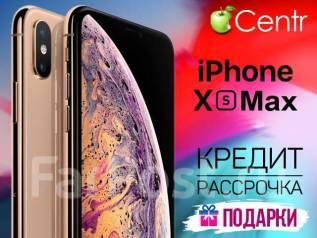 Apple iPhone Xs Max. Новый, 256 Гб и больше, Белый, Золотой, Серый, 3G, 4G LTE, Dual-SIM, Защищенный