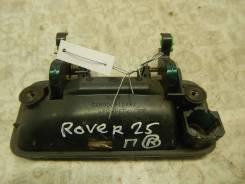 Ручка двери наружная передняя правая Rover 25