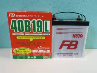 FB Super Nova. 38А.ч., Обратная (левое), производство Япония