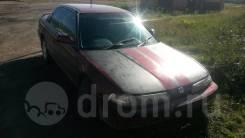 Тросик спидометра. Honda Integra, DA5, DA6, DA7 B16A, ZC