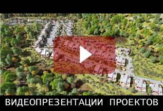 Видеопрезентация и визуализация проектов