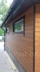 Строительство и отделка деревянных конструкций
