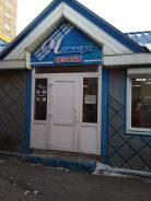 Продается торговый павильон. Улица Сахалинская 42 стр. 2, р-н Тихая, 80кв.м.