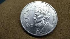 Монета СССР 1 рубль 1987 г. Махтумкули