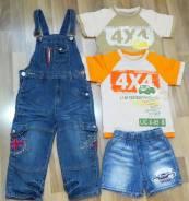 Одежда основная. Рост: 92-98 см