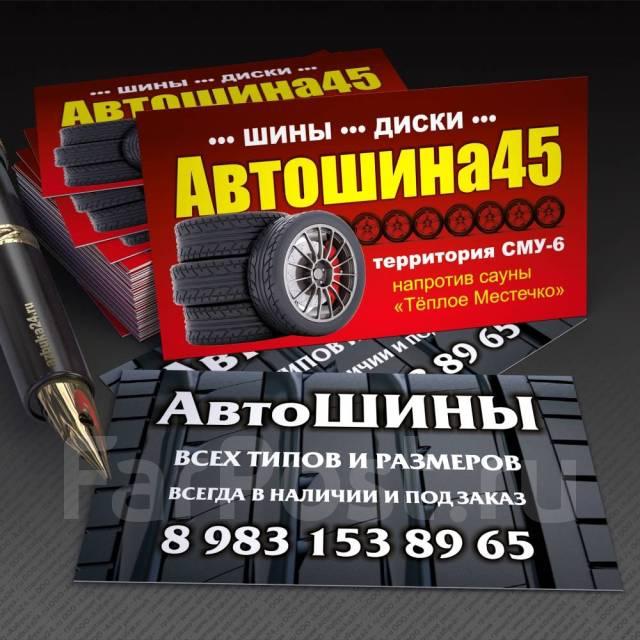 """Violento. 6.0x15"""", 5x114.30, ET43, ЦО 73,1мм."""
