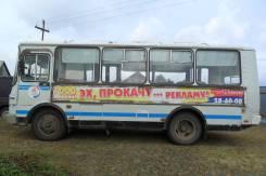 ПАЗ 32051R. Продаю автобус , 23 места