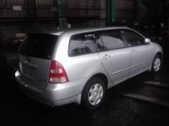 Toyota Corolla Fielder. NZE121