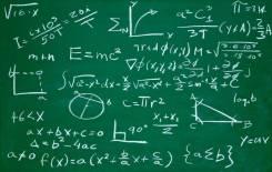 Репетитор математике (1-7 класс)