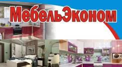 Заведующий складом. ИП Киреева А.Б. Улица Кузнечная 14