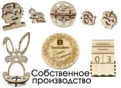 Сувениры из фанеры и дерева, Рекламные Сувениры в Хабаровске