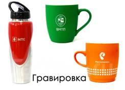 Печать фото на кружках, футболках, ручках, пакетах, Рекламные Сувениры