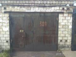 Гаражи капитальные. проспект Мира 52/2, р-н Центральный, 18кв.м., электричество, подвал.