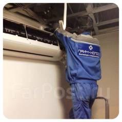 Монтаж , сервисное обслуживание , ремонт любых видом кондиционеров