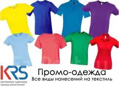 Печать на футболках, кружках, ручках, пакетах, Рекламные Сувениры
