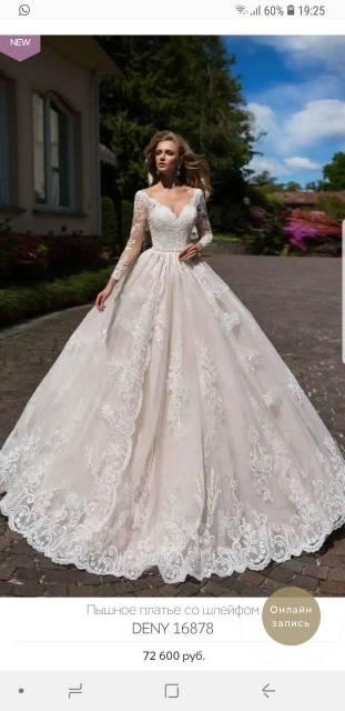 3c1f544fa226ea6 Свадебное платье Lussano Bridal коллекция 2019 г - Свадебные платья ...