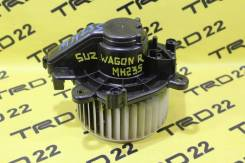 Мотор печки. Suzuki Wagon R, MH23S