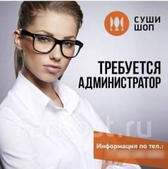 Кассир. Проспект Интернациональный 20