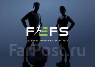 Обучение фитнес инструкторов. Базовый курс