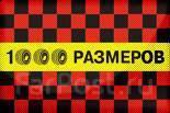 """Специалист отдела кадров. ООО """"1000 размеров"""". Улица Сахалинская 4"""