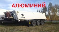 Wielton. Самосвальный полуприцеп Виелтон, 34 000кг.