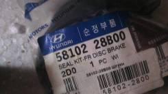 Ремкомплект суппорта. Hyundai: Lantra, Matrix, Elantra, Tiburon, Avante, Coupe, Lavita Двигатель D4BB