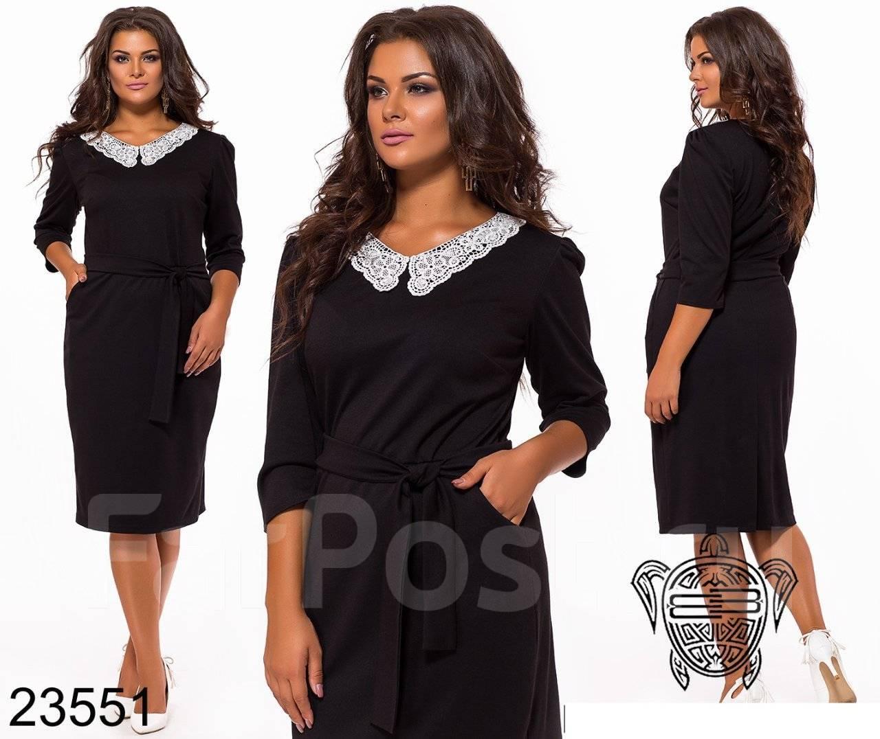 c357f3a4301 Купить женские платья Размер  54 размера во Владивостоке! Цены. Сезон -  Демисезон.