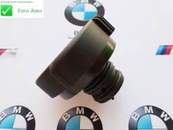 Крышка расширительного бачка. BMW: Z3, 5-Series Gran Turismo, Z8, X3, Z4, X5, 8-Series, 3-Series, 6-Series, 5-Series, 7-Series Alpina B Alpina B7, F01...