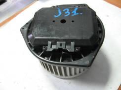 Мотор печки NISSAN J31 TEANA