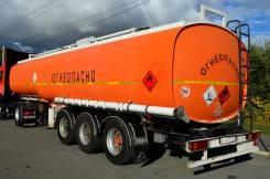 Bolgan. Продается полуприцеп цистерна (бензовоз) в Барнауле