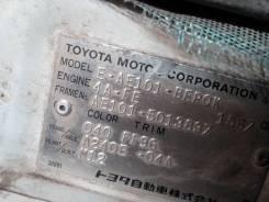 Toyota Sprinter. AE101BEPQK, 5AFE
