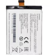 Батарея / Аккумулятор (АКБ) для YotaPhone2 (YT0225023) 2500mAh
