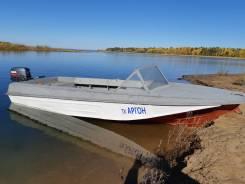 Казанка-5. 1980 год год, длина 4,30м., двигатель подвесной, 25,00л.с., бензин