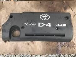 Крышка двигателя. Toyota Premio, AZT240 Toyota Allion, AZT240 Двигатель 1AZFSE